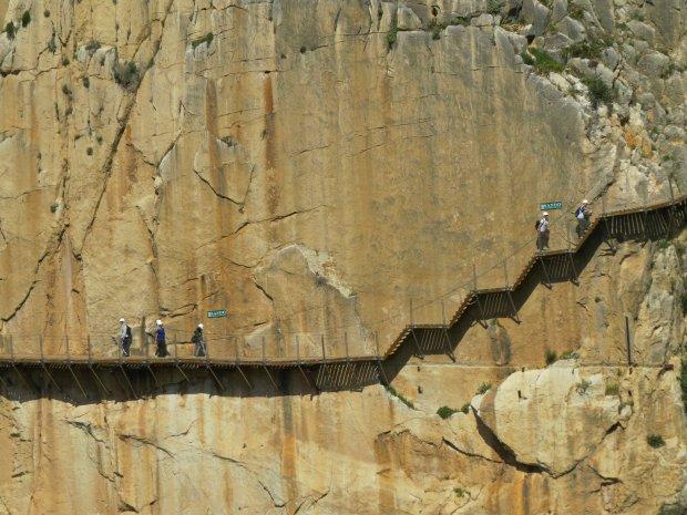 Caminito Side View