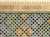 Alhambra Detail 1