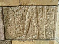 Hieroglyphics Madrid 2