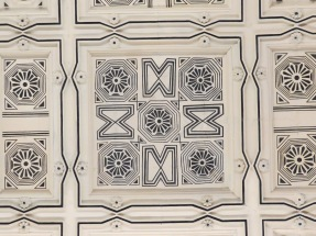 Sevilla Cathedral Pattern 2