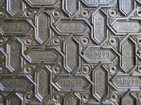 Sevilla Cathedral Pattern